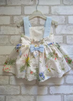 Дуже гарне плаття tu