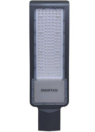Уличный светильник SMARTAS LED 150W (TAYLOR)