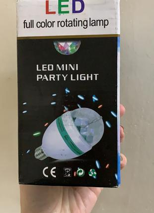 Диско лампа, LED лампа