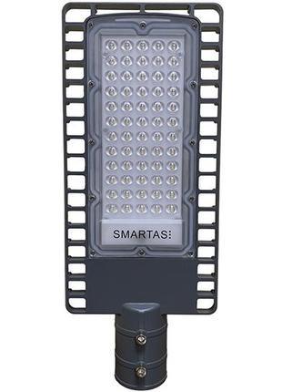 Уличный светильник SMARTAS LED 50W (GAYTANA)
