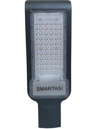 Уличный светильник SMARTAS LED 50W (TAYLOR)