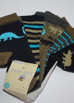 Яркие носочки мальчику динозавры