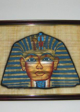 Картина папірус «Тутанхамон» Єгипет