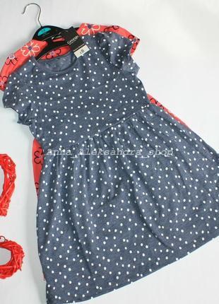 Стильное платье р5-6 лет george