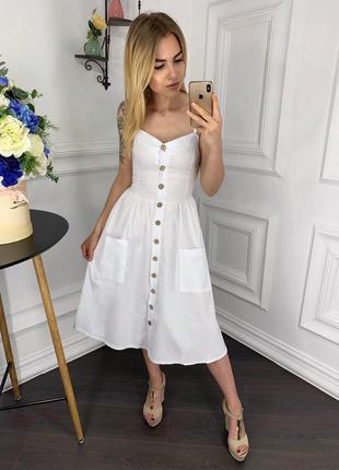 Сукня жіноча плаття