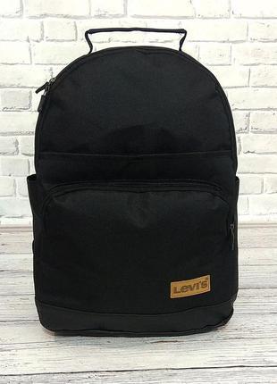 Стильный мужской рюкзак. повседневный, городской. для трениров...