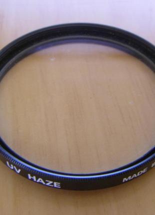 Светофильтр Marumi UV Haze 52mm.