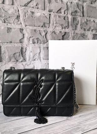 Женская сумка натуральная кожа ysl