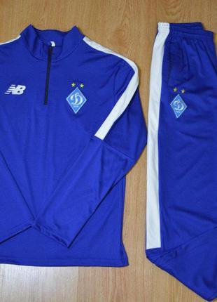 Спортивный мужской костюм Динамо Киев NEW BALANCE