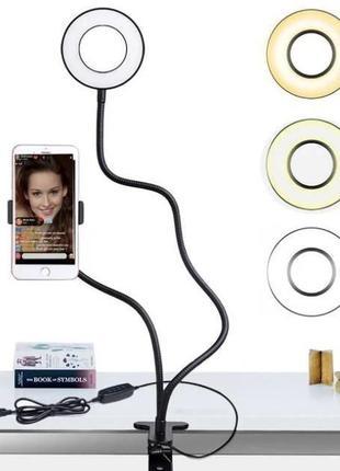 Гибкий держатель для телефона с прищепкой, селфи кольцо штатив...