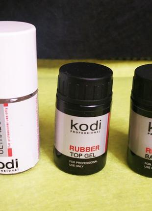 Набор Kodi (коди) для маникюра база 14мл,топ 14мл, праймер 15 мл