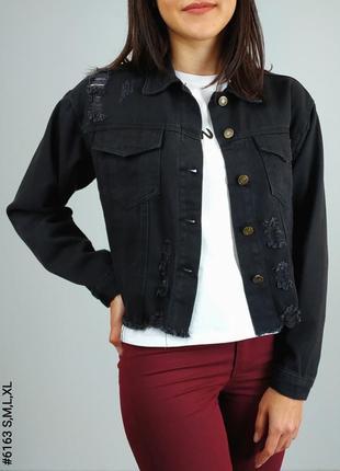 Джинсовка джинсовая куртка с необработанным краем и прорезями