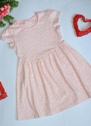 Платье george р5-6 лет