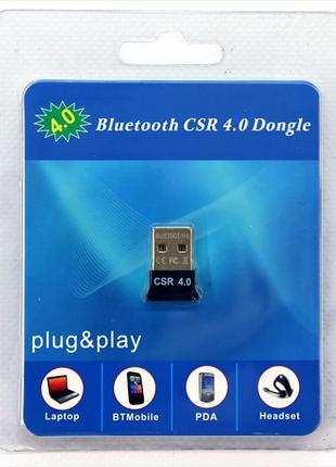 Блютюз ЮСБ адаптер v4.0 Bluethooth CSR  USB