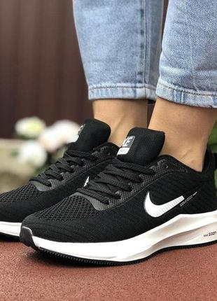 Найк женские кроссовки nike 41 42 43 44 45