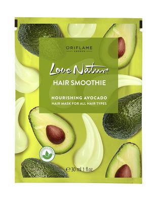 Питательная маска-смузи для всех типов волос «авокадо» от orif...