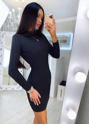 Невероятное платье с открытой спиной