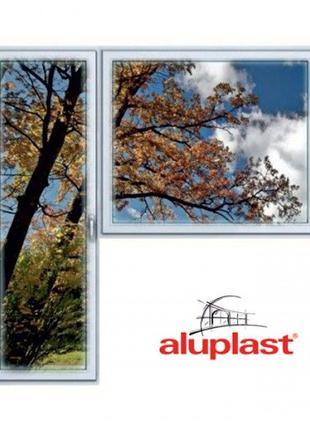 Балконный Блок Алюпласт Европейское качество