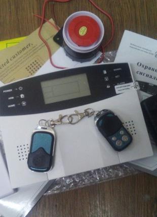 GSM Сигнализация Smart Alarm system