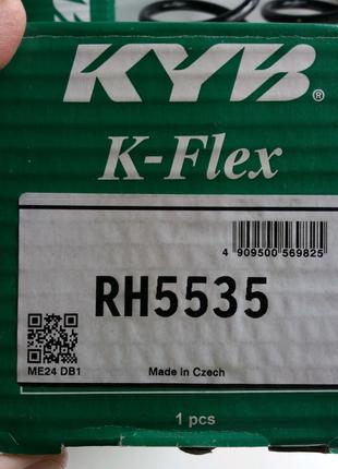 Пружины KYB (Kayaba) RH5535