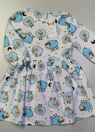 Фланелевое платье в барашки