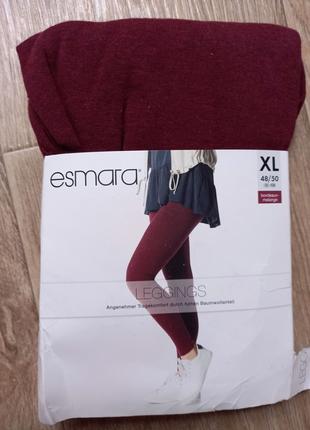 Новые фирменные лосины ESMARA