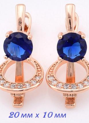 Позолоченные серьги, сережки, с синим камнем, позолота
