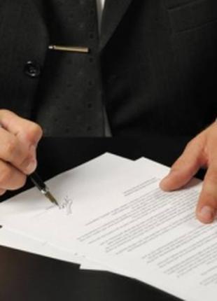 Составление адвокатом документов правового характера