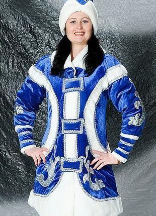 Новогодний костюм снегурочка (синий)