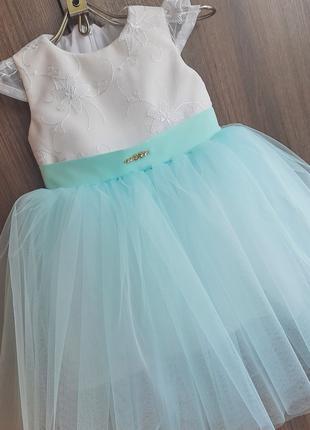 Детское пышное платье. Платье на годик.