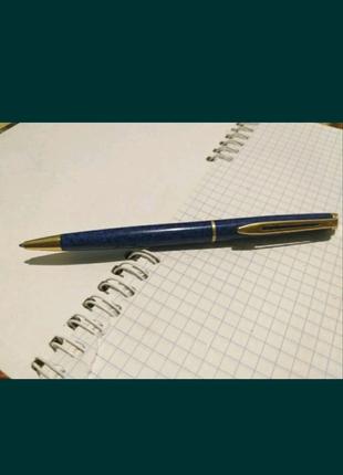 Шариковая ручка ватерман