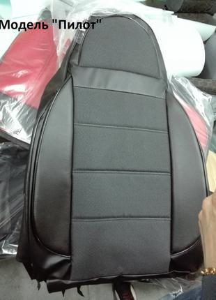 Продам Новые Чехлы на сиденья ВАЗ 2108 чохол