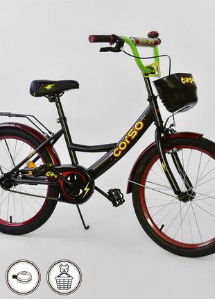"""Детский Велосипед 20"""" дюймов 2-х колёсный G-20770 """"CORSO"""""""