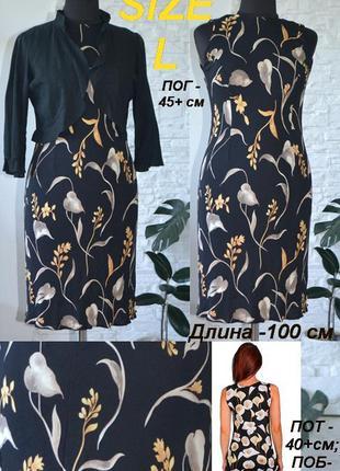 Очень женственное  маленькое черное платье-футляр в цветочный ...