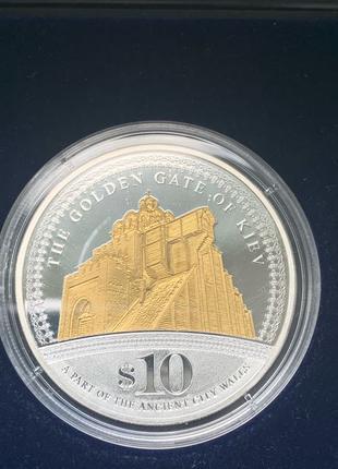 Серебряная монета 10 долларов 2009 Золотые Ворота в Киеве