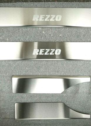 Накладки на пороги Chevrolet Rezzo