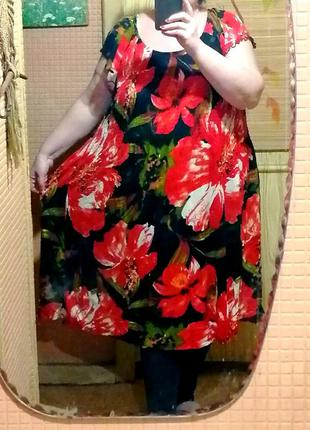 Очень большое платье 60-76 размер