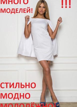 ❗️❗️❗️распродажа❗️❗️❗️ много моделей ❗️❗️❗️ продам платье, сар...