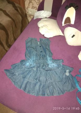 Сарафан - плаття на 4 рочки 104см розмір