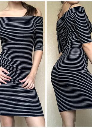 Полосатое платье с открытыми плечами