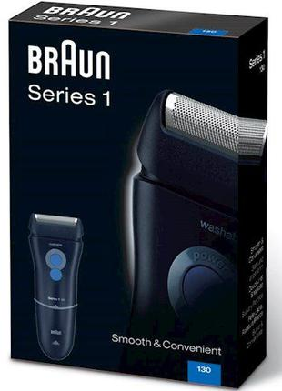 Электробритва Braun Series 1 130s