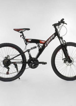 Ровер Велосипед АКЦІЯ Широкий вибір