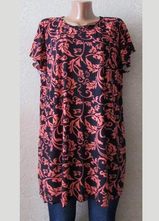 Модная туника платье эстелла коралл, большой размер!