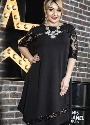 Вечернее платье черный цвет