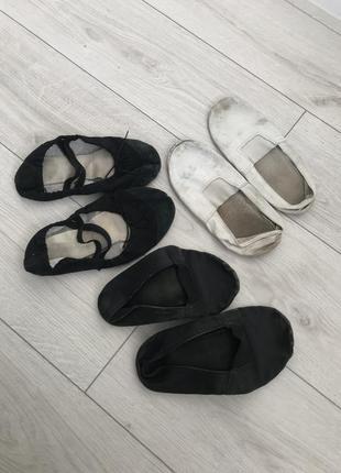 Балетки для танцев, лот балетки, 3 шт, взуття для танців, бале...