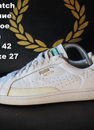 Puma match кроссовки размер 42 по стельке 27 см