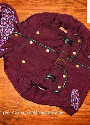 Курточка 5-6лет