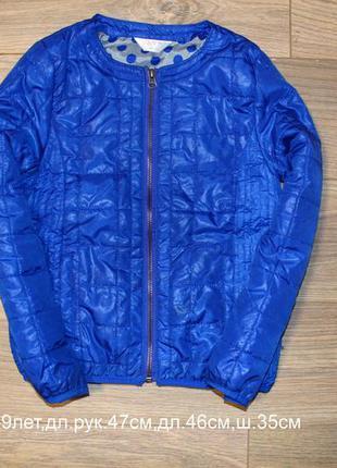 Курточка 8-9лет