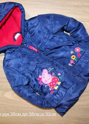 Курточка 1-1,5года