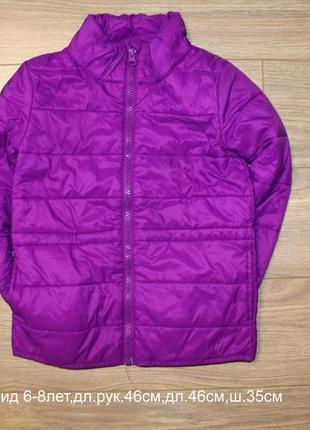 Курточка на вид 6-8лет